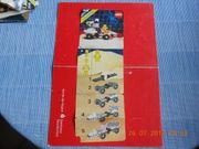 Lego Bauanleitungen je