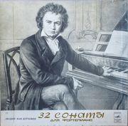 Beethoven 32 Sonaten