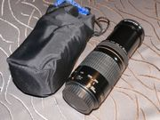 Canon Objektiv Ultrasonic