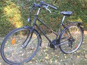Fahrrad Sport und Freizeitrad