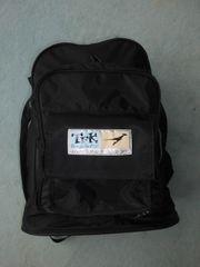 TFK Rucksack