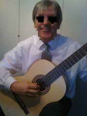 Gitarrenunterricht für Sie