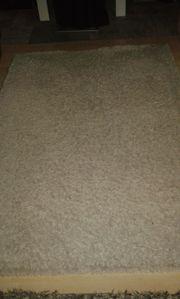 Teppich, beige, 200