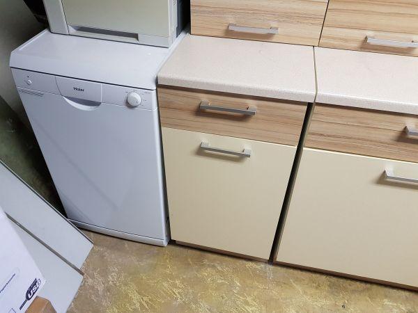 gebrauchte k chen kaufen gebrauchte k chen bei. Black Bedroom Furniture Sets. Home Design Ideas