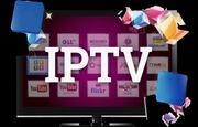 GOLD IPTV LOGO