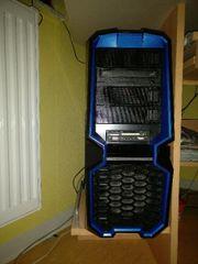 Gaming PC mit