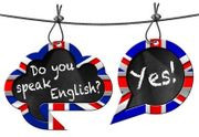 Looking for English /