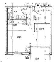 Verkaufe 1 5 Zimmer Apartment