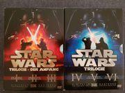 Star Wars Episode I bis
