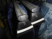 ALU-Dachträger Basisträger für Opel z